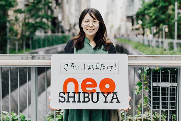 みんなの neo SHIBUYA