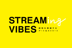 STREAMing VIBES ~感性を刺激する アートなストリート~