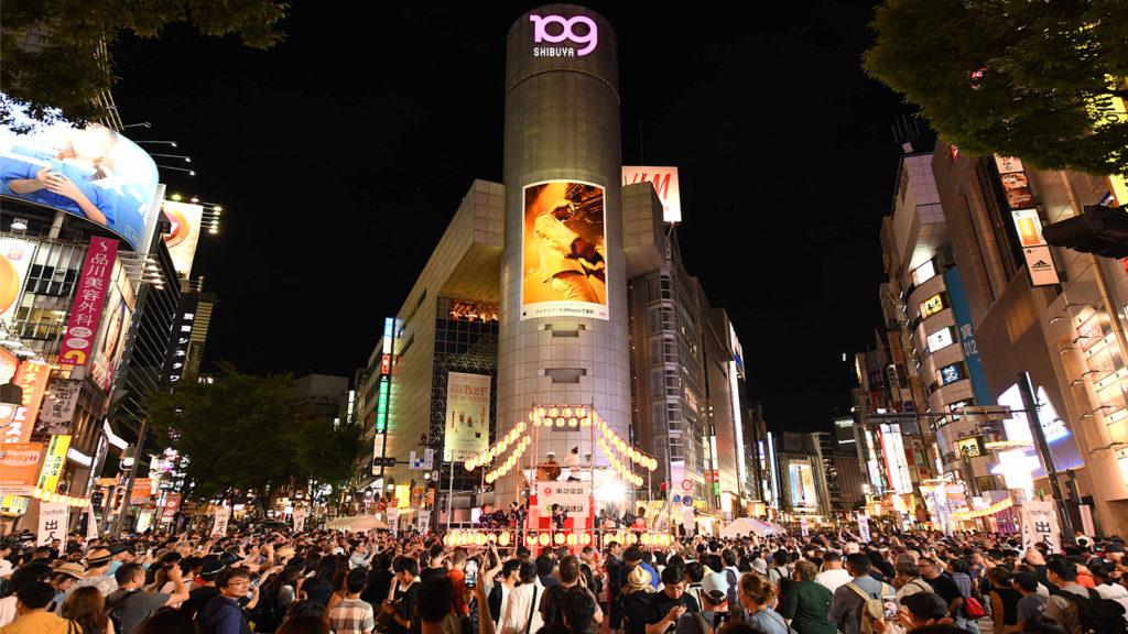 渋谷盆踊りで発表!SHIBUYAまちびらき2019 ~あたらしい景色をソウゾウしよう~