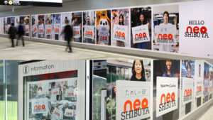 まだまだ600人!「これからの渋谷に期待する」メッセージを集めました。