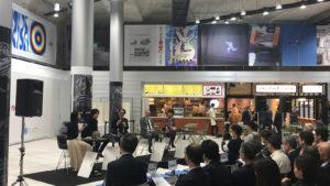 渋谷駅東口地下広場がオープンしました!